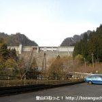 大仁田ダム(群馬県南牧村)
