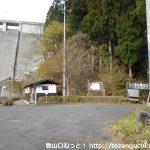 大仁田ダム前にある竜王の里宮の入口