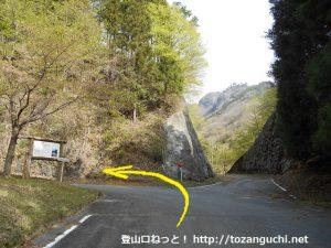 大屋山の登山口に行く途中の左カーブ