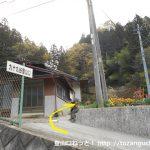 黒瀧山の下底瀬登山口に設置されている九十九谷登山口の道標