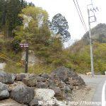 九十九谷登山口のすぐ上にある黒瀧山の登山者用駐車場前