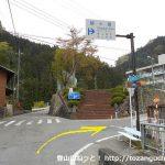 羽根沢バス停横の県道201号線への分岐