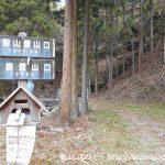 線ヶ滝の入口奥の県道201号線終点にある立岩・荒船山登山口