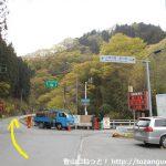 勧能バス停から県道108号線を三段の滝方面に進む