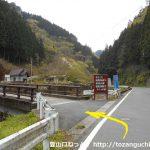 県道108号線から三段の滝遊歩道入口前の橋を渡るところ