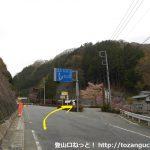 県道45号線の湯ノ沢トンネルの手前から旧道に入り塩ノ沢峠方面に進む