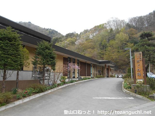 しおじの湯(群馬県上野村)