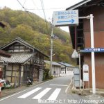 学園入口バス停(日本中央バス)