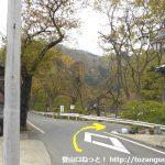 旧黒沢家住宅前の辻を右へ