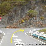 旧黒沢家住宅前の坂を下り橋を渡ったら右折