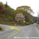 国道299号線から三笠山普寛堂方面に向かう林道の入口