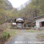 三笠山普寛堂前(諏訪山の三笠山コース登山口前)