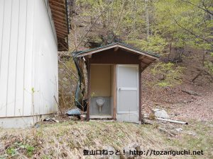 三笠山普寛堂のトイレ