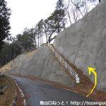 天丸山の社壇の頭コース(馬道コース)登山口