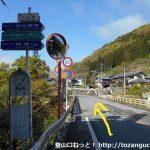 小平バス停前の国道462号線を上野村方面に進む