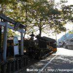 八幡神社バス停(日本中央バス)