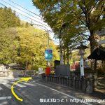 八幡神社バス停横のT字路を右に入る