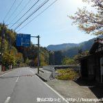 生利バス停(日本中央バス)