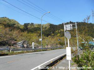 日尾バス停(西武観光バス)