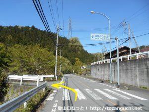 県道282号線の倉尾ふるさと館の入口