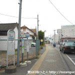 群馬藤岡駅バス停(日本中央バス)