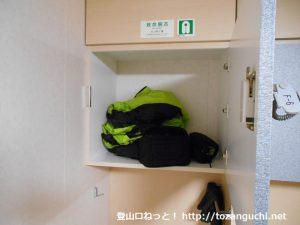 阪九フェリーの2等船室のロッカー