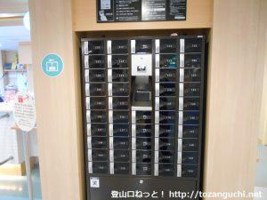 阪九フェリーのロビーに設置されている貴重品ボックス