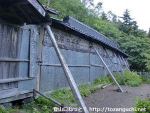 富士山の吉田口登山道のたばこ屋跡(五合目)-2