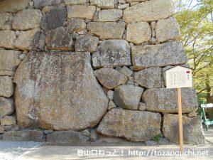 上田城の真田石(正面から)