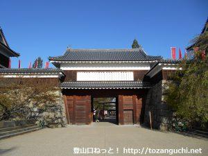 上田城の大手門