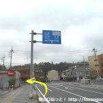 西武秩父駅前から国道140号線に出て左折する