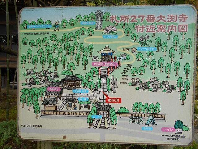 秩父市の大渕寺に設置されているハイキングマップ