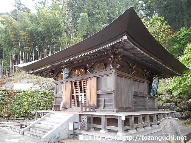 大渕寺の月影堂(秩父市)