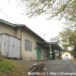浦山口駅(秩父鉄道)
