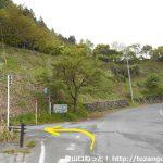 浦山ダムに行く途中の橋を渡ったらすぐに左折