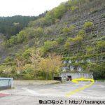 浦山ダムの堰堤上から西側に出る