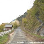 浦山ダムの若御子山登山口前