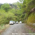 林道橋立線終点にある武甲山登山口の登山者用駐車場