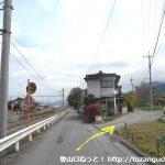 武州中川駅の南側から右斜め前のわき道に入る