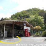武州日野駅の出口から東に進む