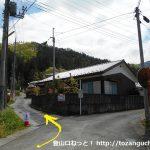 弟富士山の西側の登山口(虚空蔵大菩薩側の登山口)手前の分岐