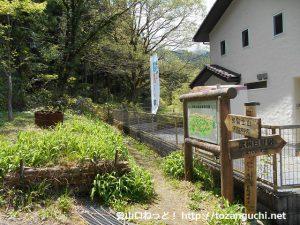 弟富士山の虚空蔵大菩薩側の登山道入口