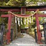 武州日野駅西側の浅間神社の鳥居