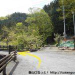武州日野駅から熊倉山の城山コース登山口に向かう途中の橋を渡るところ