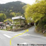 強石バス停横から秩父御岳山の登山道入口方面に進む
