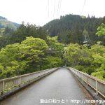 秩父御岳山の強石登山口に向かう途中の荒川に架かる橋