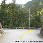 秩父御岳山の強石登山口に向かう途中の三叉路