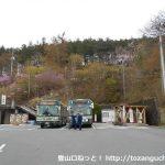 三峯神社バス停(西武観光バス)