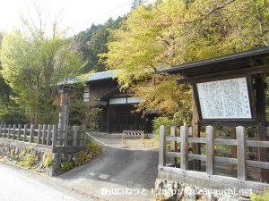 栃本関所跡(埼玉県秩父市)