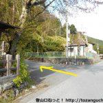 栃本関所跡の横のT字路から山側に入る